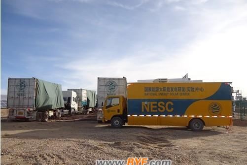 追日电气500kW并网光伏逆变器通过中国电科院低压穿越现场测试图片