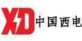 中國西電集團