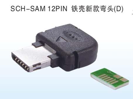 数码相机插头 电脑周边连接线插头 手机连接器 多普达11p插头 三星