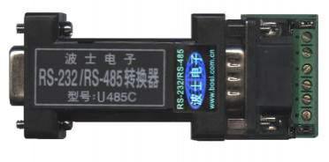 U485C:有源RS232/RS422转换器