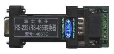 无源隔离RS232/RS422转换器