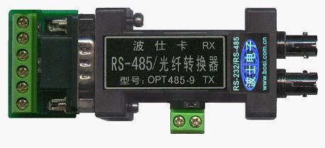 RS485/RS422/光纤转换器
