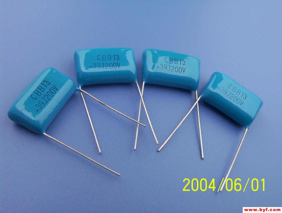 聚丙烯膜电容器cbb13