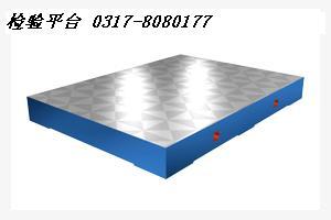 划线铸铁平板,划线铸铁平台,划线平板,划线平台