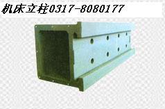 大型铸件,铸件,机床铸件,机床床身,铸铁平板,新日机床铸件