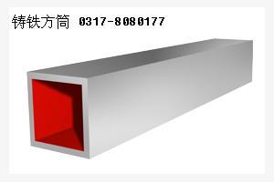 方箱,铸铁方箱,新日铸铁方箱,磁性方箱,检验方箱,划线方箱,花岗石方箱,镁铝方箱