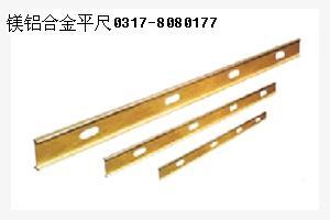 平尺,铸铁平尺,新日铸铁平尺,桥型平尺,燕尾平尺