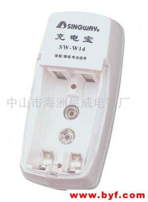 电池充电器 ws-w9