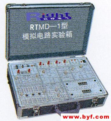 模拟电路实验箱rtmd-1型