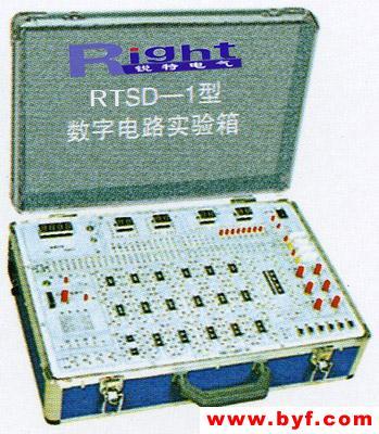 数字电路实验箱rtsd-1型