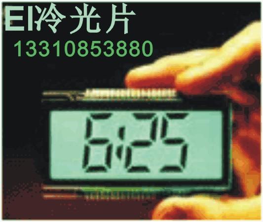 el驱动ic,el冷光片驱动ic芯片,elic_集成电路_奥天_百