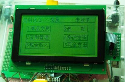 240128图形点阵lcd液晶显示屏