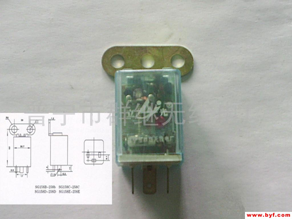 汽车电子闪光器 sg-158b
