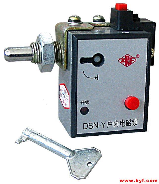 户内电磁锁 dsn-z/y