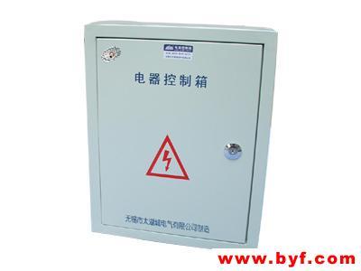 电器控制箱-其它电器-电气产品库-电工电气行业的