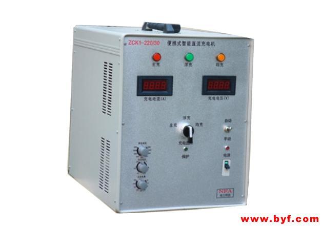便携式智能直流充电机zck30a