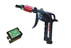塑胶外壳静电除尘专用离子枪