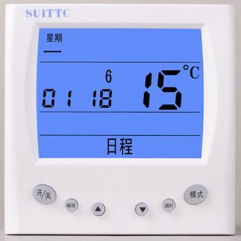 8809系列大屏幕液晶显示可编程式温控器