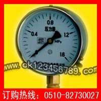 镀铬一般压力表-耐震压力表|不锈钢压力表|真空压力表|电接点压力表|隔膜压力表