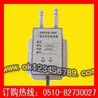 YSZC-6 风压差压变送器系列(优质低价现货特供)