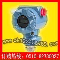 标准型压力变送器系列(优质低价现货特供)