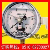 抗振电接点压力表(带保护继电器)(优质低价现货特供)