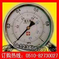 长期优供CYS-150-Z抗振差压表系列(优质低价现货特供)
