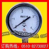 长期优供膜盒压力表系列(优质低价现货特供)