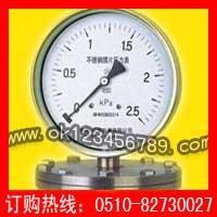 长期优供膜片压力表系列(优质低价现货特供)
