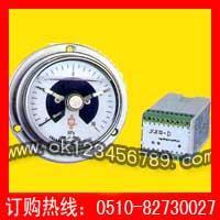 长期优供光电耐震电接点压力表系列(优质低价现货特供)
