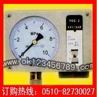 YSG-2/3电感压力变送器系列(优质低价现货特供)