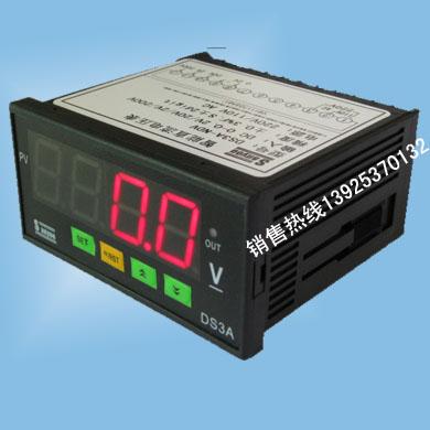 带模拟量输出电压表