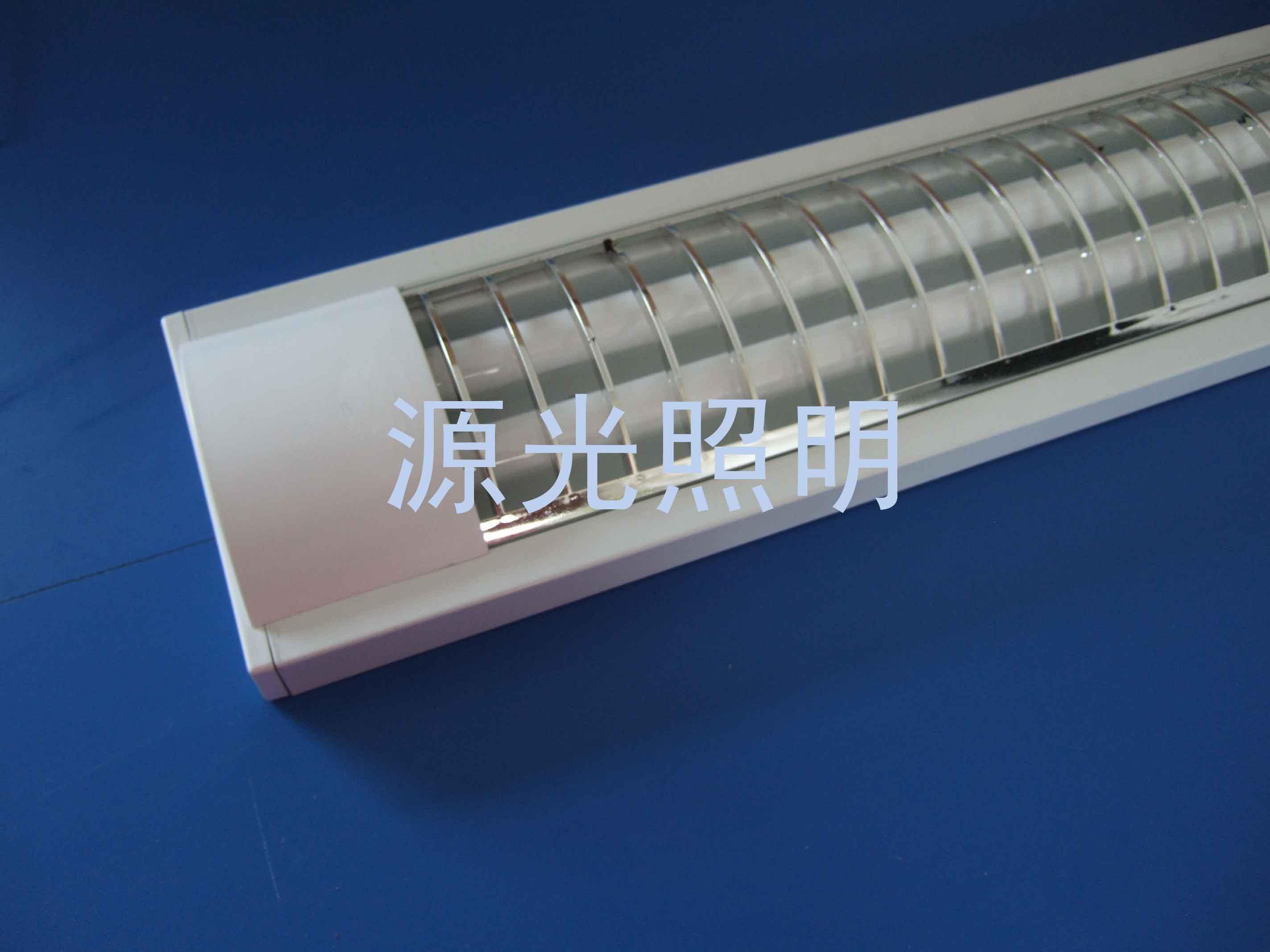 源光节能照明,t5光电一体化节能灯