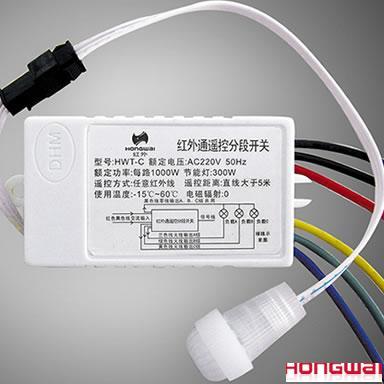 灯具,光源方面的控制;目前公司推出的红外通遥控开关系列产品彻底打