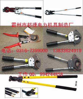 齒輪式斷線鉗,齒輪式斷線剪