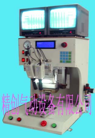 脉冲热压机