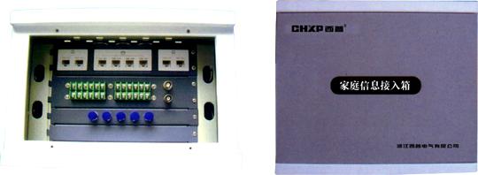 XPW1系列智能型万能式断路器(以下简称断路器),适用于工作电源为交流50HZ,400V,690V,额定电流400-6300A的配电网络中,作电能分配和线路不频繁转换之用。该断路器具有智能化多种保护功能,选择性保护动作精确,使线路及电气设备免受过载、欠电压,短路,单相接地、漏电等不正常情况的危害,提高供电的可靠性。