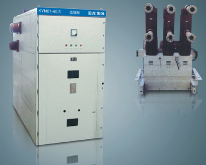 KYN61-40.5(Z)交流金属封闭开关柜