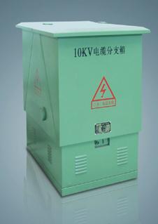 DFW3-12户外电缆分接箱