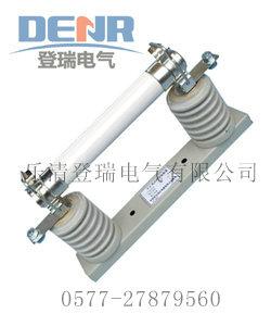 XRNT1-10/40A、XRNT1-10/80A高压熔断器