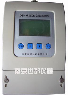 SD-XB型三相谐波在线监测仪