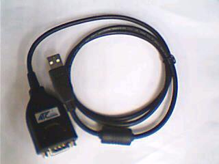 ATC-820 USB转RS-485转换器
