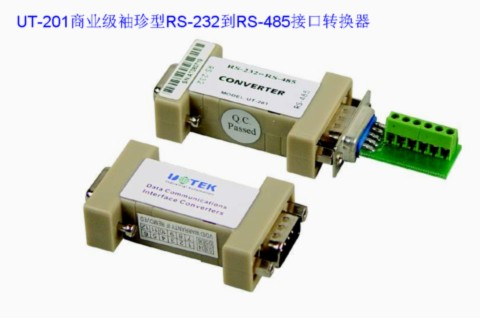 UT-202RS-232/422接口转换器
