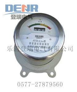 JCQ-C避雷器在线监测器