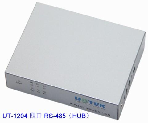 UT-1204四口RS-485集线器