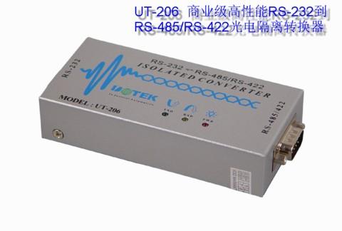 UT-206光电隔离转换器