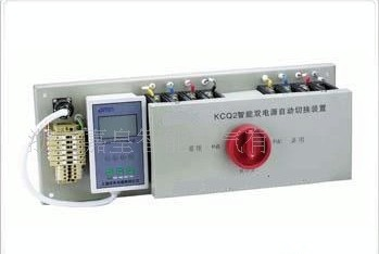 KCQ2系列智能型双电源自动切换系统