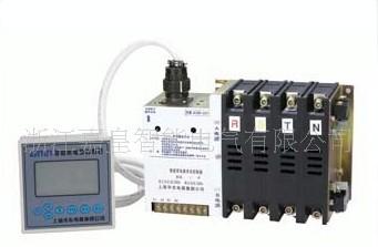 KCQ3系列智能型双电源自动切换系统