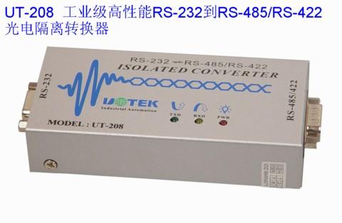 UT-208有源光电隔离转换器