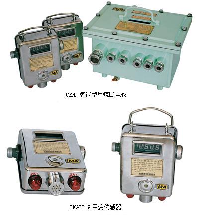 矿用智能型甲烷断电仪